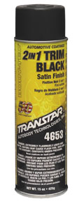2 in 1 Trim Black Satin